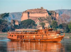 Hotel Photo: Amara River Cruise (Mandalay-Bagan or Bagan-Mandalay)