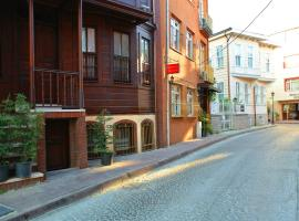 Hotel Photo: Emirhan Inn Apart Hotel