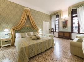Friendly Venice Suites Venice Italy