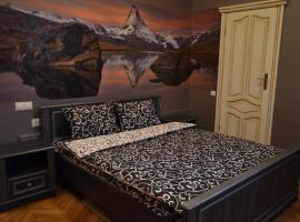 Randevu Apartment Lviv Ukraine