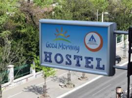 Good Morning Hostel بلغراد صربيا