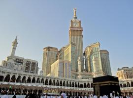 Hotel Photo: Pullman ZamZam Makkah