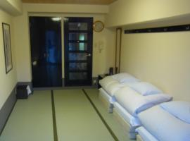 Backpacker's Ryokan Budget Inn Kyoto Japan