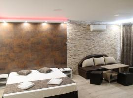 Hotel Photo: Apartment Elit