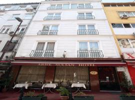 Hotel Photo: Arife Sultan Hotel