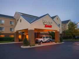 A picture of the hotel: Fairfield Inn & Suites by Marriott Allentown Bethlehem/Lehigh Valley Airport