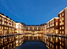 Huis Ten Bosch Hotel Europe Sasebo Japan