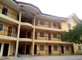 Hotel Photo: Tubod Flowing Water Resort