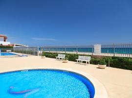 Hotel Photo: UHC Riviera Family Apartments