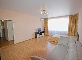 Apartments on Kirova 12 Anapa Russia