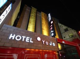 Hotel Yaja Lotte Department Store Busan South Korea