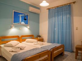 Yiannis Apartments Kos Town Griechenland