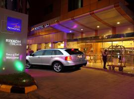 A picture of the hotel: Novotel Suites Riyadh Olaya