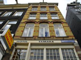A picture of the hotel: Hotel Tamara