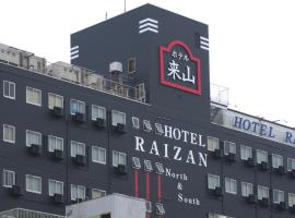 Hotel Photo: Hotel Raizan South