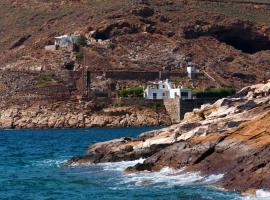 Hotel Photo: Faros Villa