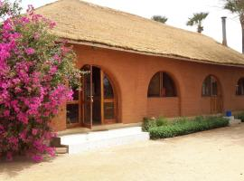 Hotel Photo: Baobab Lodge
