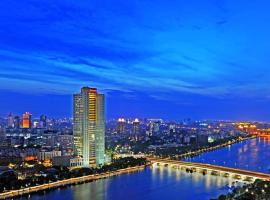 صور الفندق: Ningbo Marriott Hotel