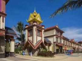 A picture of the hotel: Xishuangbanna Zhijia International Resort