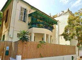 Tl Villa on Rothschild Tel Aviv Israel