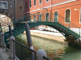 Hotel Photo: Canal View Apartment