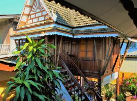 Hotel Photo: Pattana Guesthouse