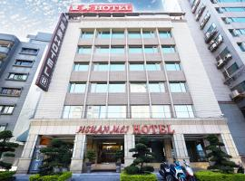 Beauty Hotels - Hsuanmei Boutique Taipei Taiwan