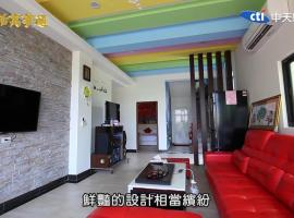 Hotel Photo: Relax Homestay
