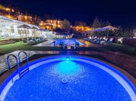 Hotel photo: Ilaeira Mountain Resort