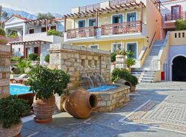 Hotel Photo: Sirena Residence & Spa