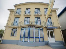 A picture of the hotel: Hotel Ruta 88