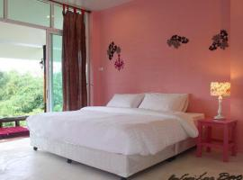 Hotel photo: Chom Kwai Lae Dao Resort