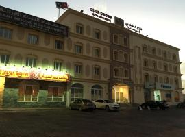 Hotel Photo: Gulf Crown Hotel Apartment