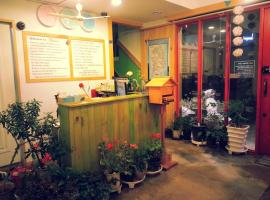 Blue Backpackers Hostel Busan South Korea