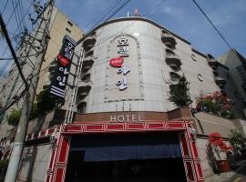 Hotel You, I In Busan South Korea