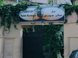 Hotel Photo: Hotel Saint Georges Tunis