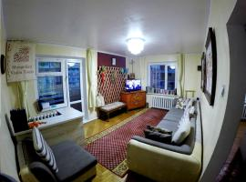 Mongolian Vision Tours Guesthouse Ουλάν Μπατόρ Μογγολία
