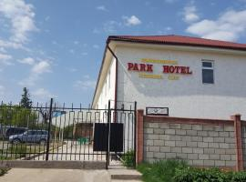 Hotel photo: Park Hotel&Hostel