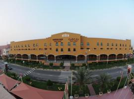 Hotel photo: The Convention Center & Royal Suites Hotel