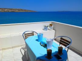 Minos Apartments & Studios II Sitia Greece
