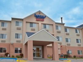 A picture of the hotel: Fairfield Inn & Suites Bismarck South