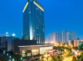 Hongrui Jinling Grand Hotel Hefei Hefei China