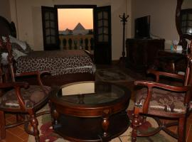 Hotel Photo: Ramosa Guest House