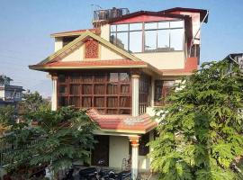 Hotel Photo: Nagarjun Home Stay