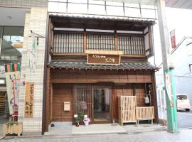 A picture of the hotel: Guesthouse Mikkaichi