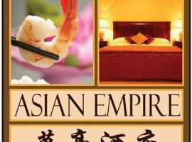 Hotel Photo: Hotel Asian Empire