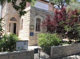 Hotel Photo: Beit Ben Yehuda