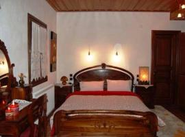 Hotel photo: Guesthouse 4 Epoxes