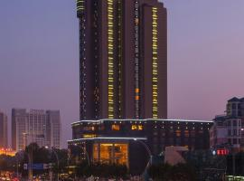 Renaissance Wuhan Hotel, A Marriott Luxury & Lifestyle Hotel Wuhan China