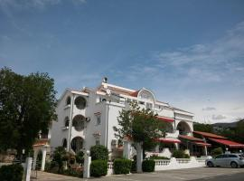Hotel Photo: Guest house Petra